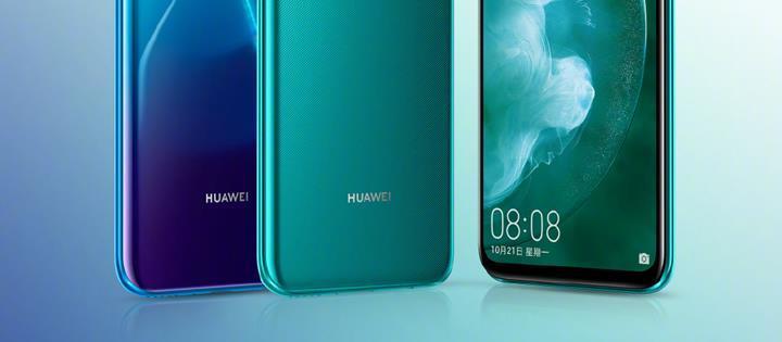 Huawei nova 5z modelinin resmi görseli yayınlandı