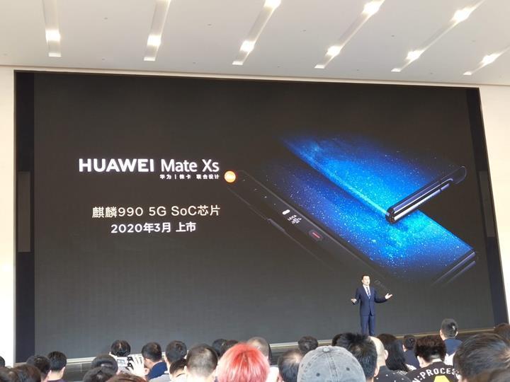 Huawei'in yeni katlanabilir akıllı telefonu: Huawei Mate Xs