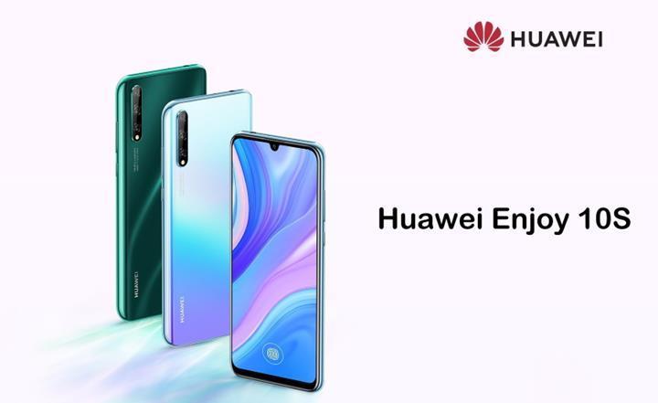 Huawei bütçe dostu Enjoy 10s akıllı telefonunu tanıttı