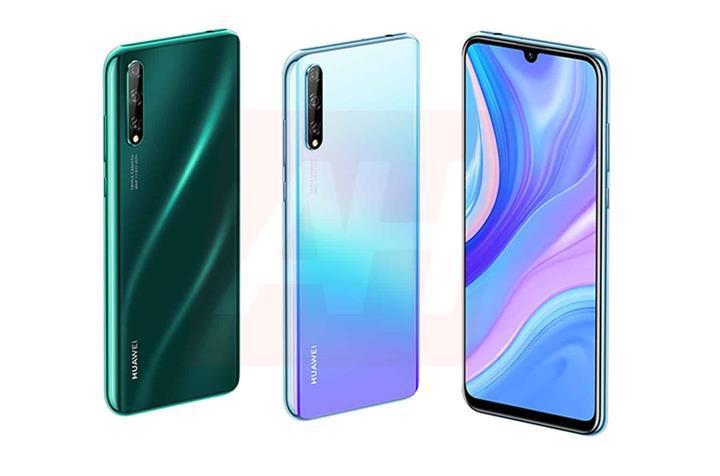 Huawei P Smart 2020'nin basın görseli ortaya çıktı