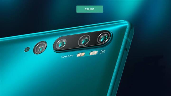 108MP kameralı Xiaomi Mi CC9 Pro tanıtıldı: İşte özellikleri ve fiyatı