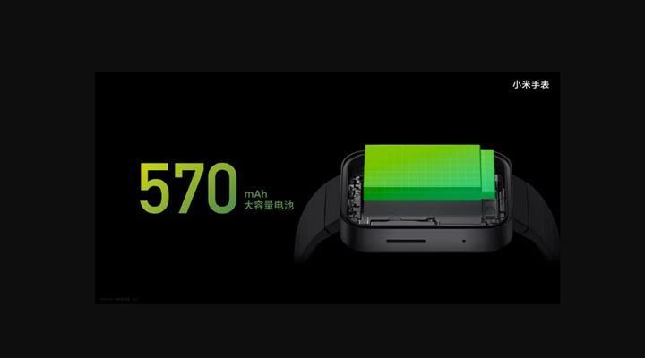Büyük bataryayla gelen Xiaomi Mi Watch'un pil ömrü nasıl?