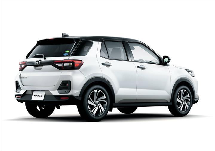 Toyota'dan yeni kompakt SUV: 2020 Toyota Raize