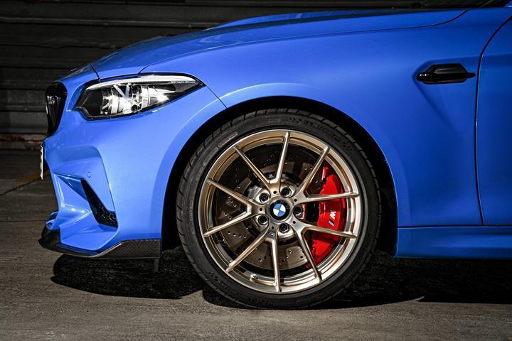 2020 BMW M2 CS, bolca karbon fiber ve 450 beygir güçle geldi