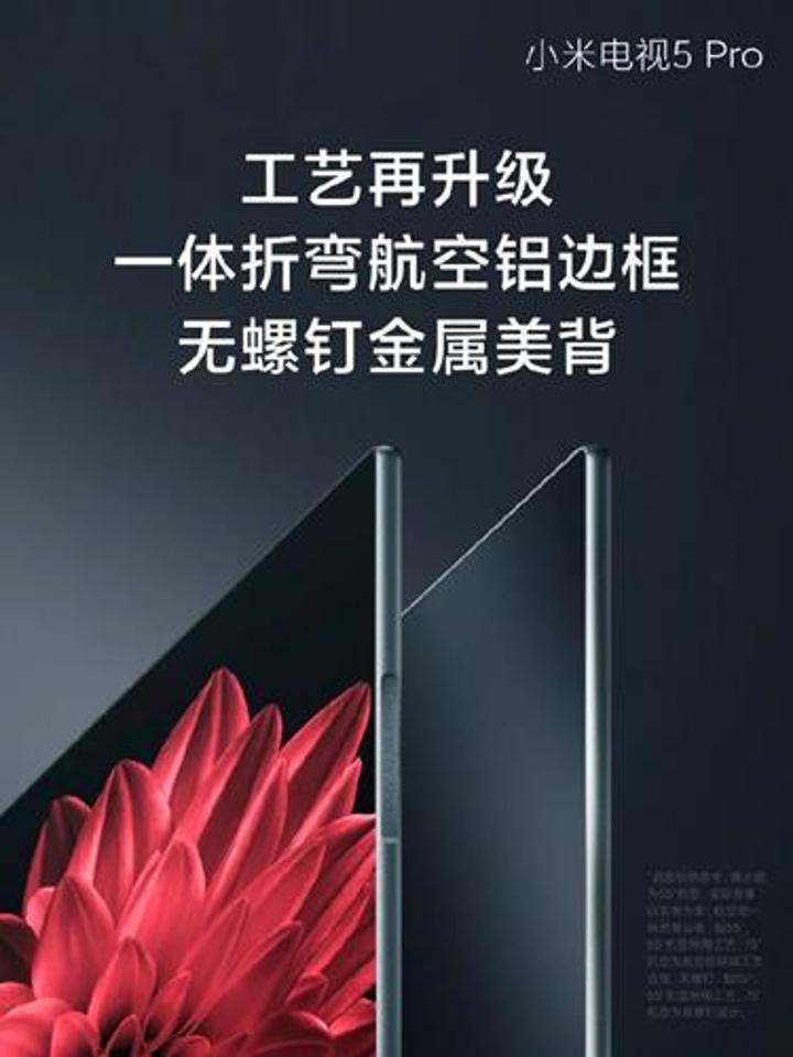 Xiaomi Mi TV 5 Pro tanıtıldı
