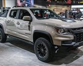 2021 Chevrolet Colorado ZR2 Dusk Edition