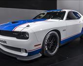 2020 Dodge Challenger Drag Pak