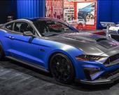 Özel yapım Ford Mustang'ler
