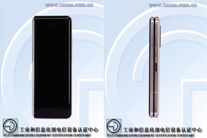 Samsung Galaxy W20 5G modeliyle ilgili merak edilenler ortaya çıktı