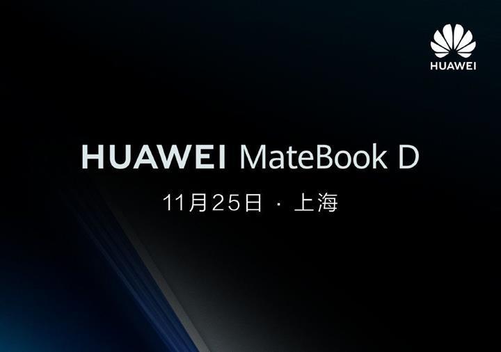 Huawei yeni MateBook D dizüstü bilgisayarının tanıtım tarihini açıkladı