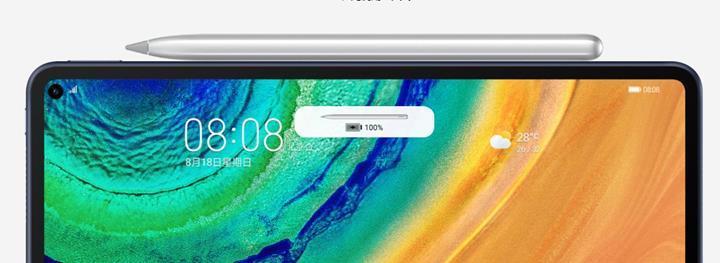 iPad Pro'ya ciddi rakip geldi: Huawei MatePad Pro resmen tanıtıldı