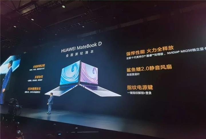 Yeni Huawei MateBook D dizüstü modelleri duyuruldu