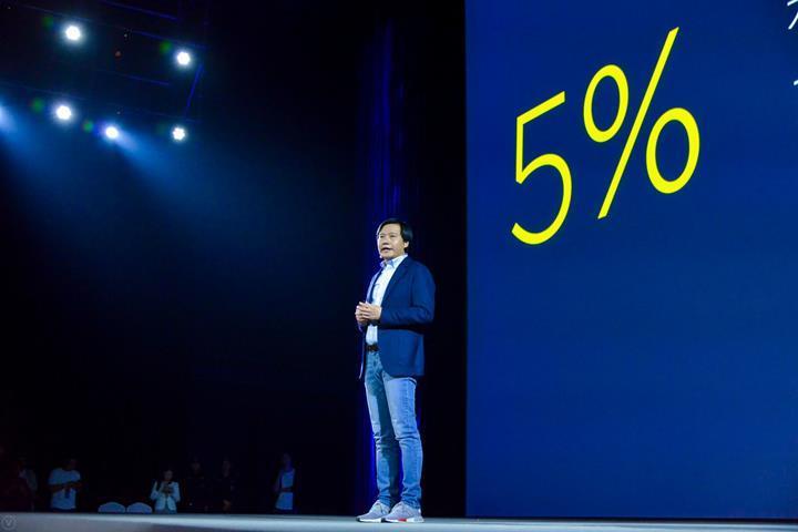 Xiaomi kâr marjının %5'i asla geçmeyeceğini söylemişti: Peki sözünü tuttu mu?