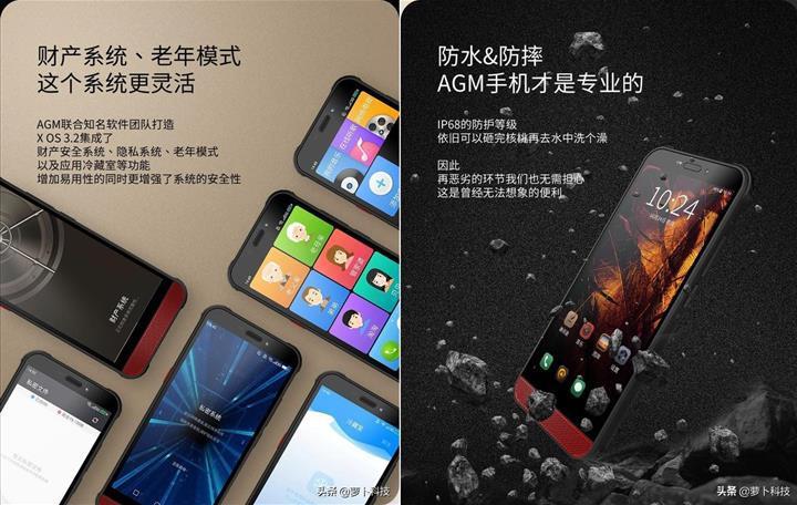 Tiger işlemcili AGM H2 akıllı telefon duyuruldu
