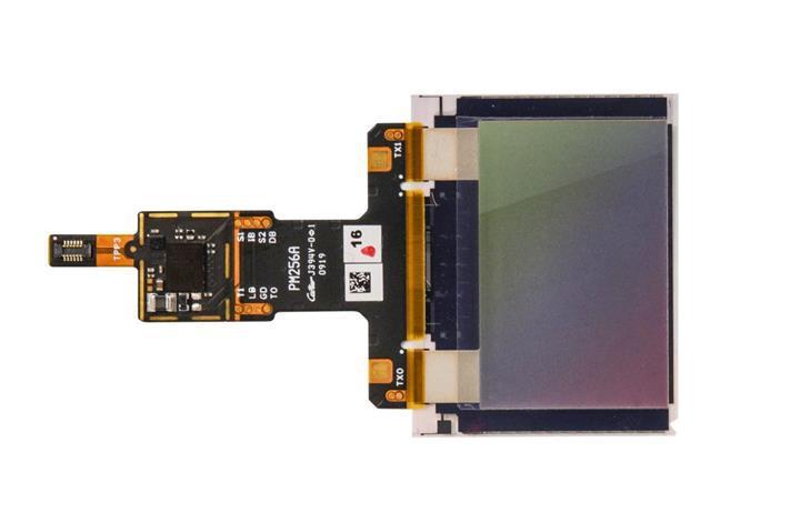 Qualcomm dünyanın en büyük ekran altı parmak izi tarayıcısını tanıttı