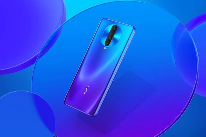 Samsung'tan Redmi K30 5G'ye rakip geliyor