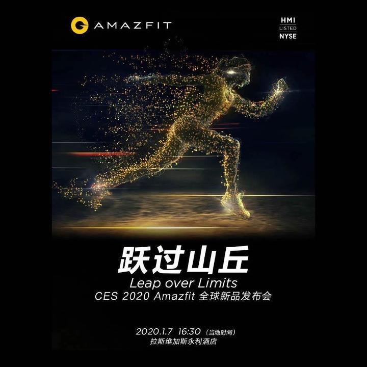 Amazfit, CES 2020'de akıllı spor ayakkabısını tanıtacak