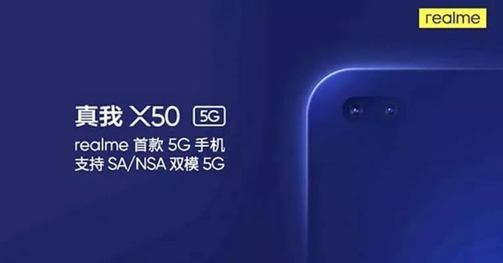 Realme X50 5G'nin resmi görseli, akıllı telefonun 5 Ocak'ta tanıtılacağını gösteriyor