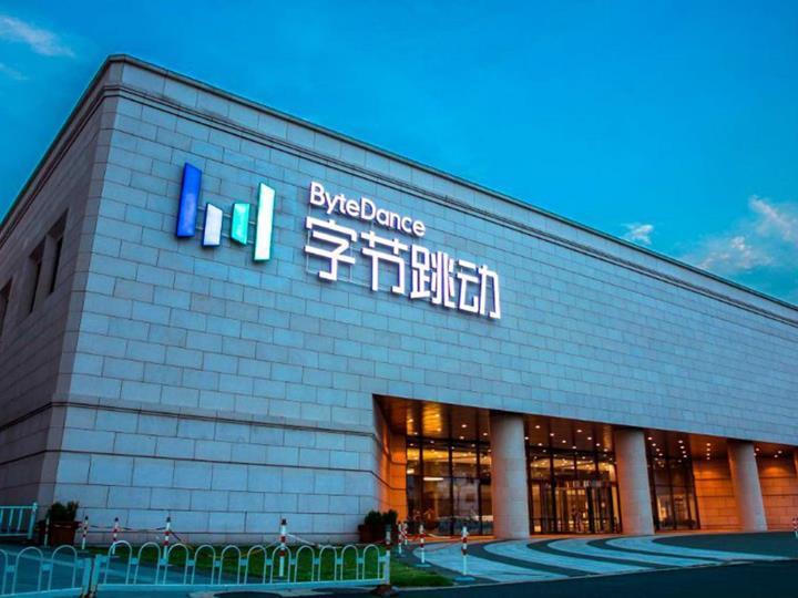 ByteDance, ABD'nin güvenlik suçlamalarına rağmen TikTok'u satmayacağını açıkladı
