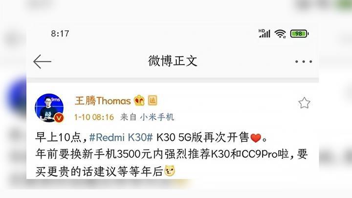 Xiaomi Mi 10'un çıkış tarihi ve fiyatı sızdırıldı