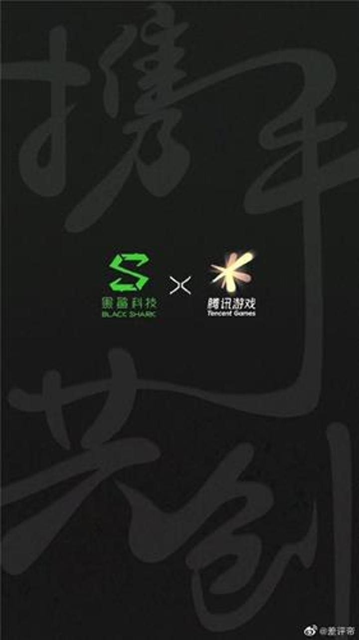 Xiaomi, Tencent'in yardımıyla oyun dünyasında devrim yaratmaya hazırlanıyor