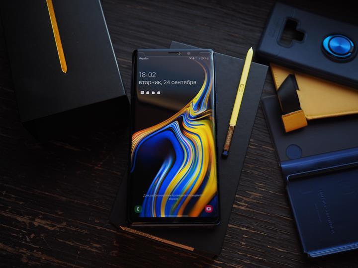 Samsung, Galaxy Note 9'un güvenlik açıklarını kapattı
