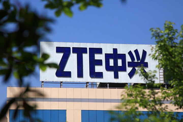 ZTE'nin koronavirüs salgını nedeniyle MWC 2020'ye katılmayacağı iddiası yalanlandı