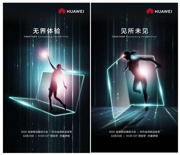 Huawei'nin P40 fragmanını yayınlayacağı etkinliğin detayları ortaya çıktı