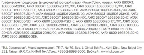 https://forum.donanimhaber.com/cache-v2?path=http://store.donanimhaber.com/3f/44/26/3f4426c38090d9c1ceb17d4cf72590e7.png&t=0&width=480&text=1