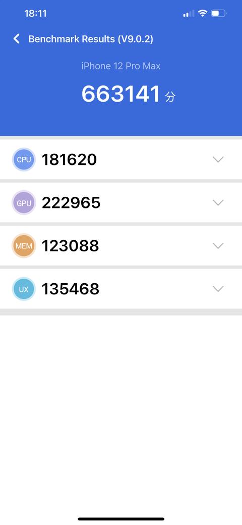 https://forum.donanimhaber.com/cache-v2?path=http://store.donanimhaber.com/d1/08/2e/d1082eac8d6940b7e7ba271afbf9d254.png&t=0&width=480&text=1