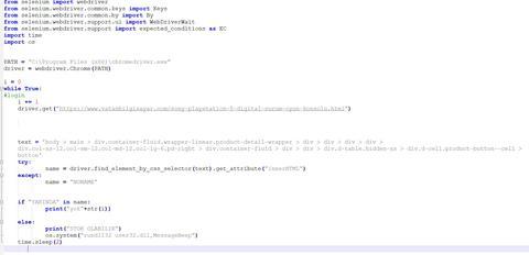 https://forum.donanimhaber.com/cache-v2?path=http://store.donanimhaber.com/e3/4c/d0/e34cd0481f5b9304bbc97b341a2ae43e.jpeg&t=0&width=480&text=1