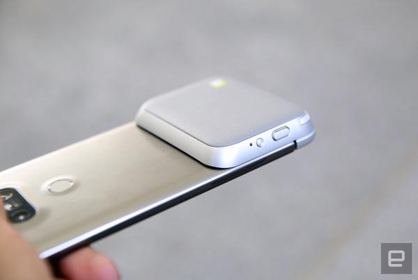 LG G5 tanıtıldı
