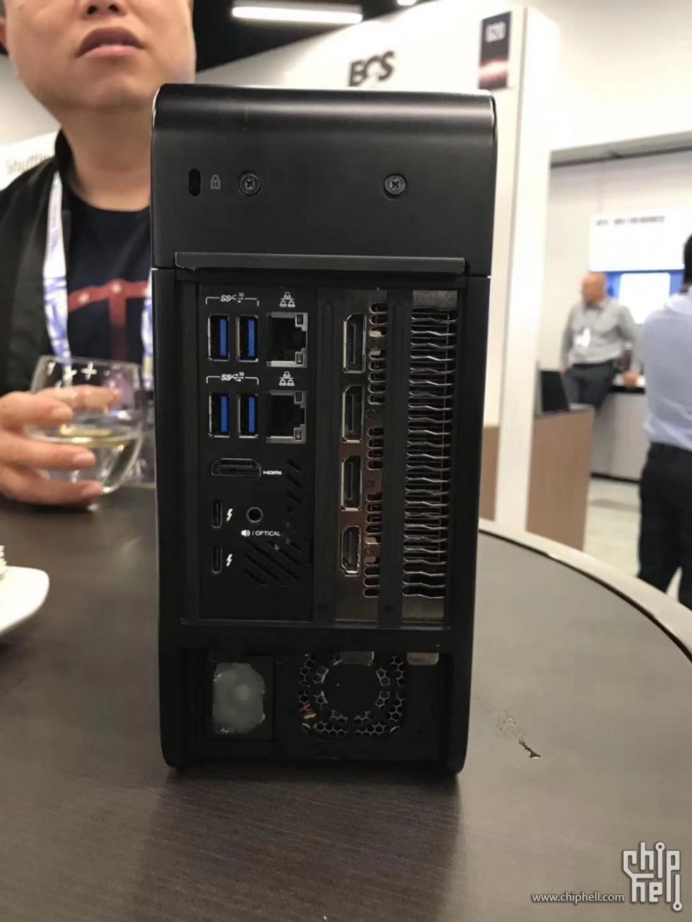 Intel Quartz Canyon NUC görüntülendi: 8 çekirdek işlemcili iş istasyonu