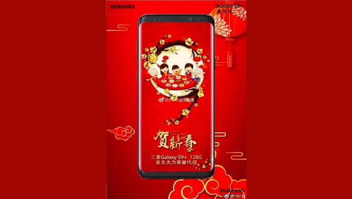 Samsung-Galaxy-S9-Plusin-reklam-afisi-si...7318_0.jpg