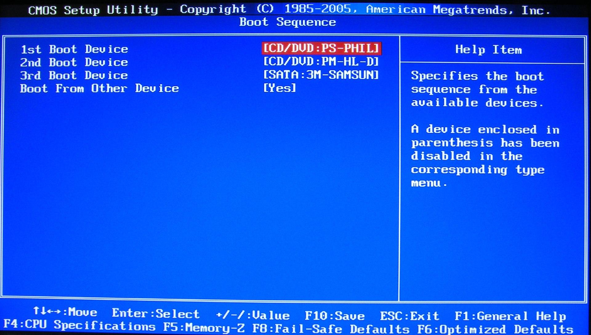 Windows 10 - Как загрузить систему с USB носителя/CD. - Asus 12