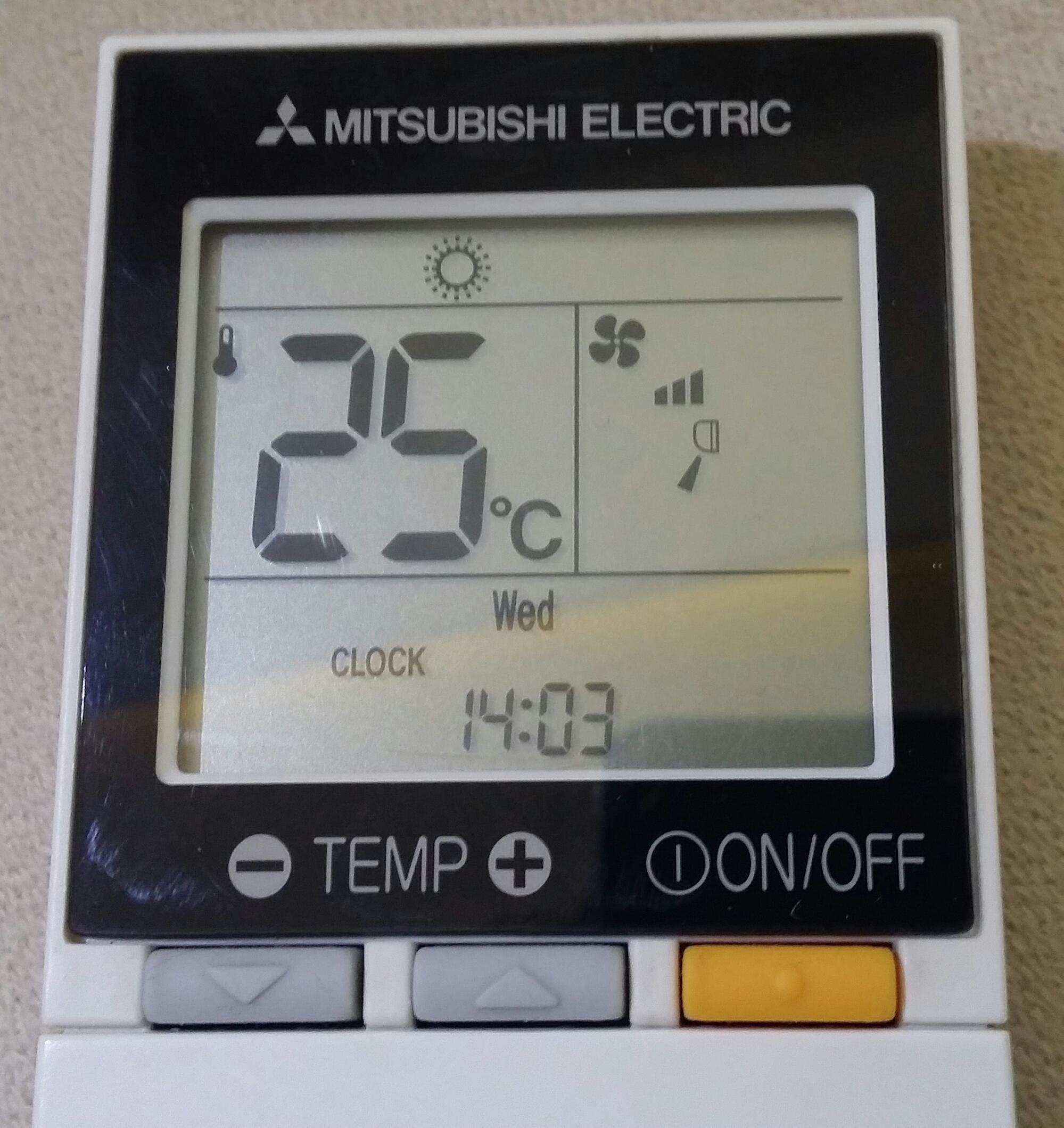 mitsubishi electric klima ısınma sorunu yardım » sayfa 1 - 1