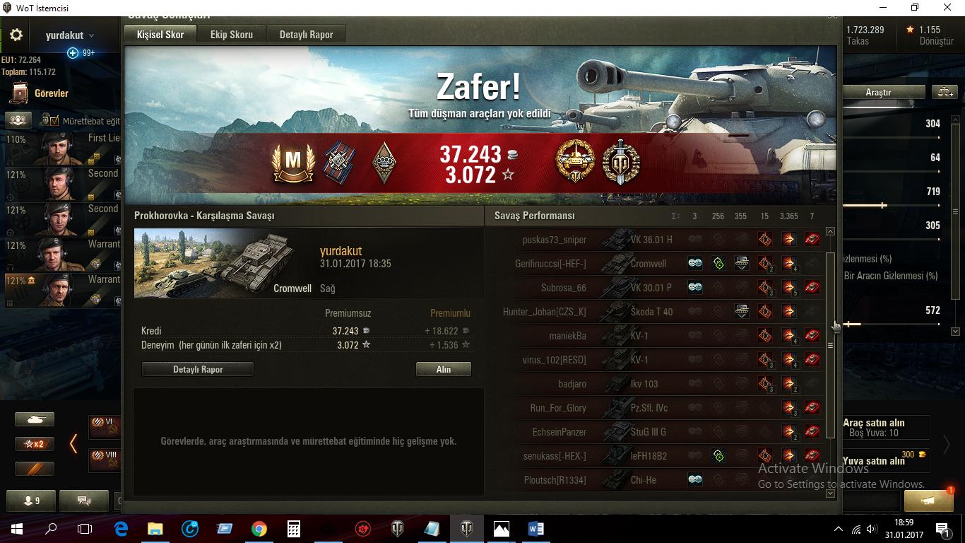 igrayu-v-minus-v-world-of-tanks
